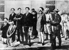 20061130160057-fusilamiento-de-los-ocho-estudiantes-de-medicina-el-27-de-noviembre-de-1871.-centro-de-documentacion-del-periodico-granma-.jpg