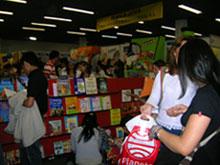 20080507005004-libro.jpg