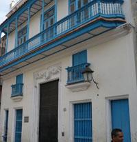 HOMENAJES A CARPENTIER  EN EL ANIVERSARIO 105 DE SU NATALICIO