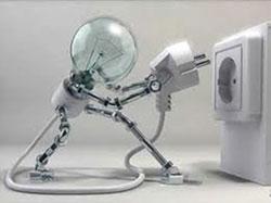 UTILIZAR LA ELECTRICIDAD ADECUADAMENTE